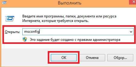 Покрокова інструкція: Як вимкнути оновлення Windows 8