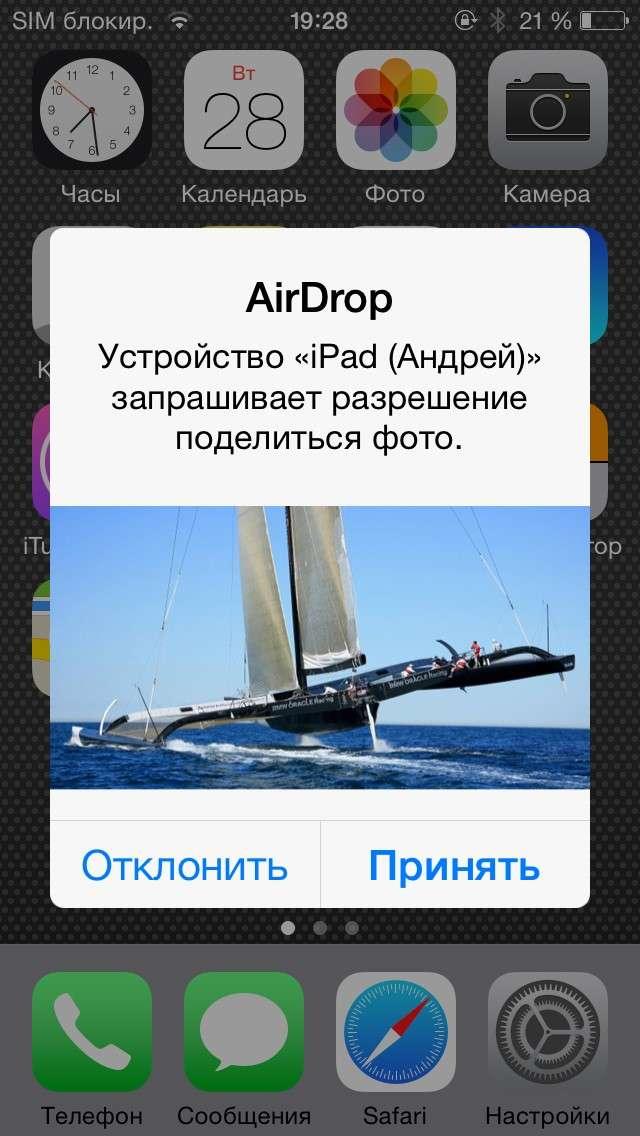 ТОП-3 способи: Як перенести фото з iPhone на iPhone