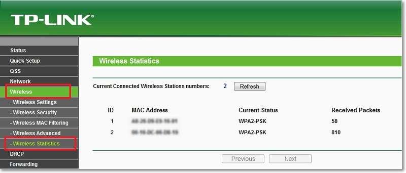 Як подивитися, хто підключений до мого роутера wifi?