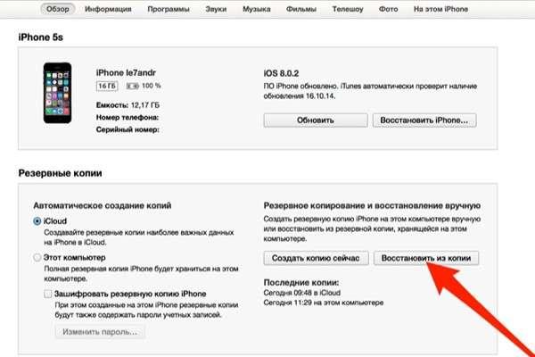 Як розблокувати айпад якщо забув пароль: Покрокова інструкція