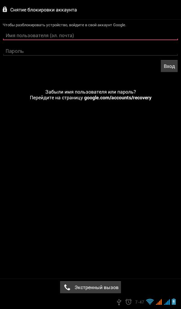 6 способів як розблокувати планшет, якщо забув ключ