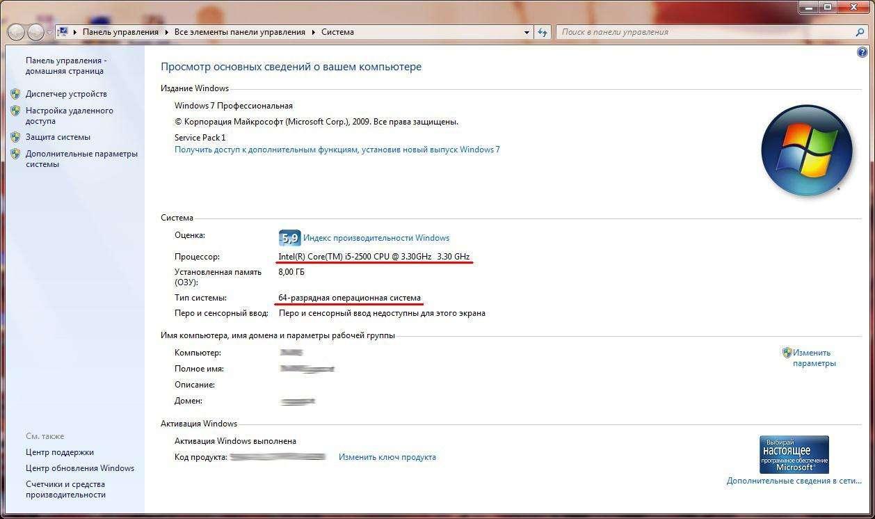 Як створити завантажувальну флешку Windows 10: встановлюємо нову ОС на свій ПК