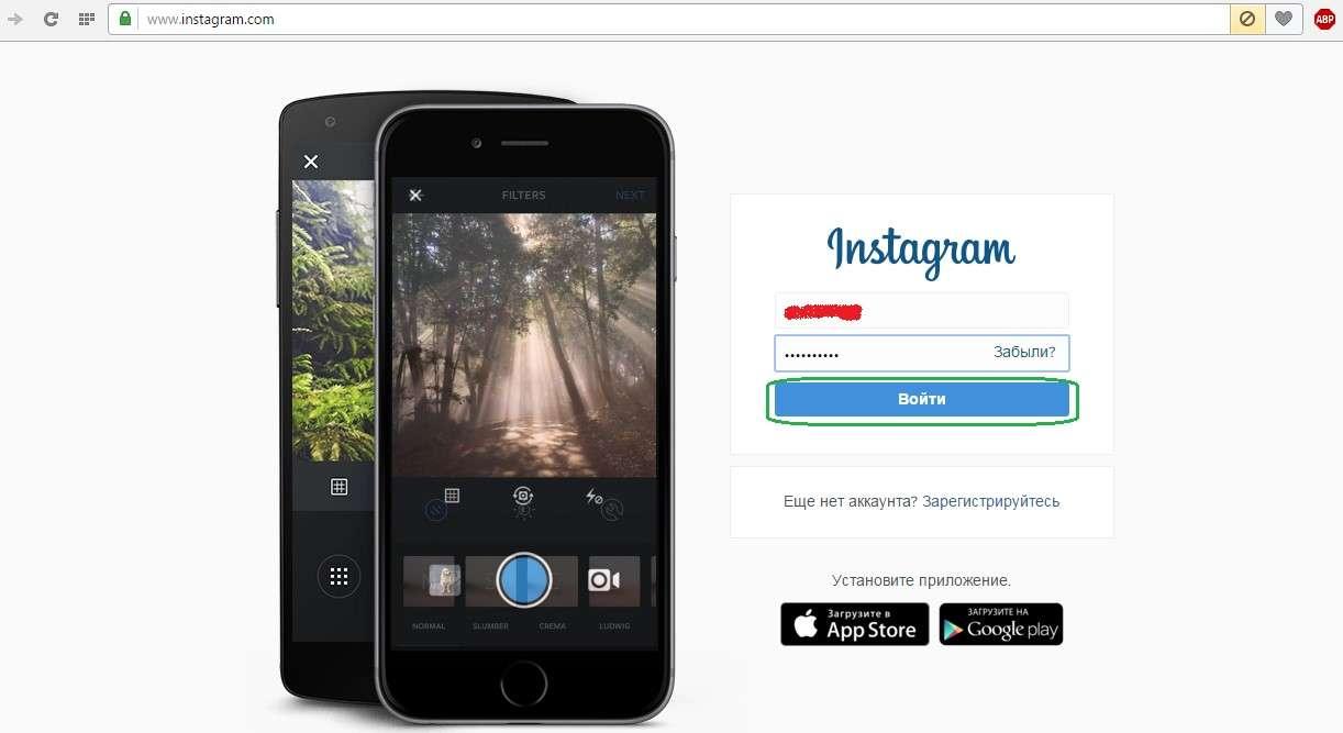 Як видалити акаунт Instagram — Найкращі методи