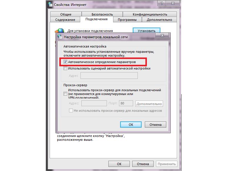 Як видалити search protect з компютера — повна інструкція