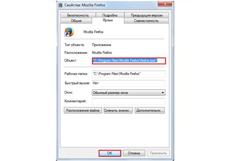 Як видалити smartinf.ru з компютера за допомогою реєстру, диспетчер завдань і браузерів