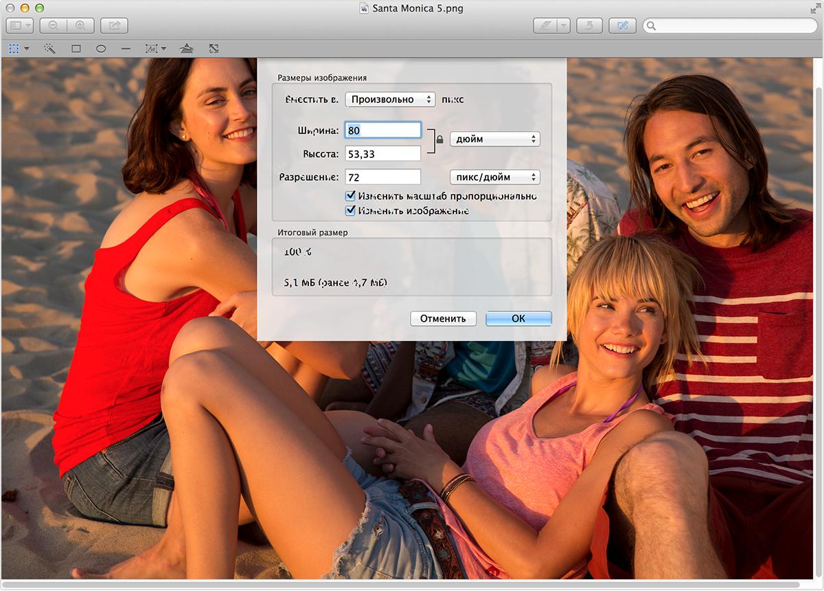ТОП-5 способів — Як зменшити розмір файлу jpg