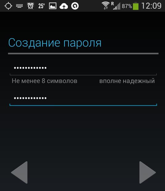 Інструкція: Як встановити Плей на Андроїд Маркет