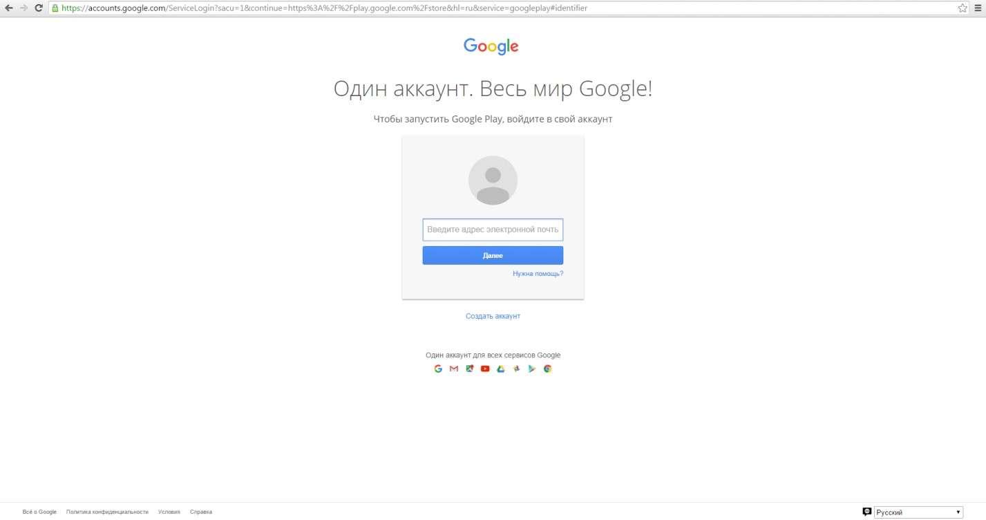 Покрокова інструкція: Як встановити додаток на Android з компютера