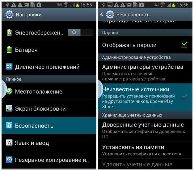 Кращі способи: Як встановити рут права на Андроїд