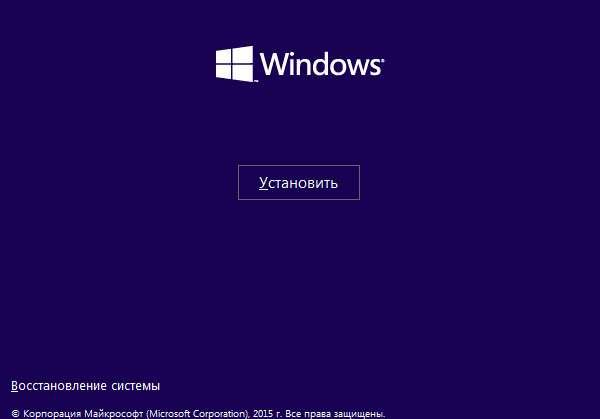 Як встановити Windows 10 – покрокова інструкція