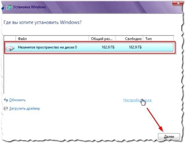 Як встановити Windows 8 з флешки: Докладне керівництво