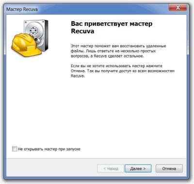 Покрокове керівництво: Як відновити файли, видалені з корзини