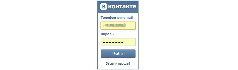 Як відновити закриту сторінку в контакті