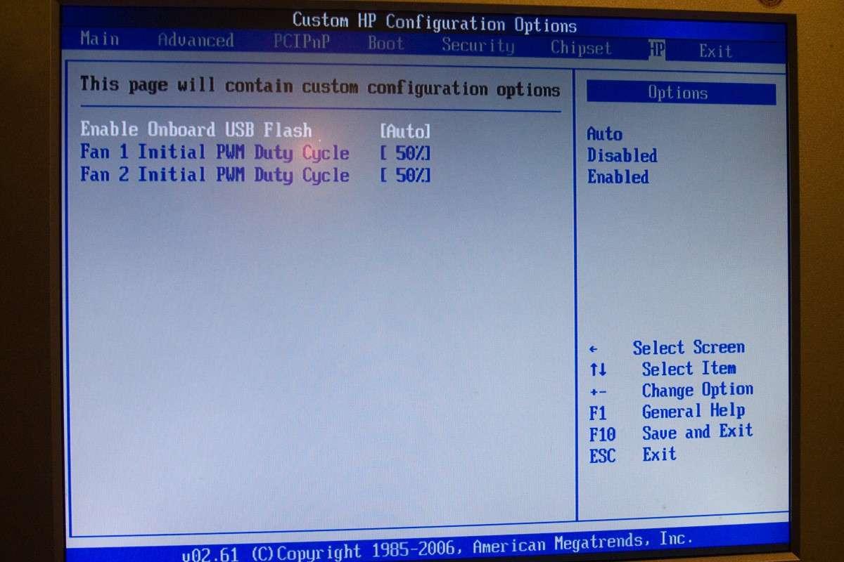 Як зайти в біос на Windows 8 — Кілька способів