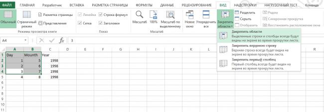 Як закріпити рядок в Excel — Докладні інструкції
