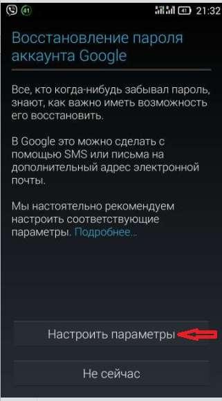 Як створити обліковий запис GOOGLE на телефоні: Докладне керівництво