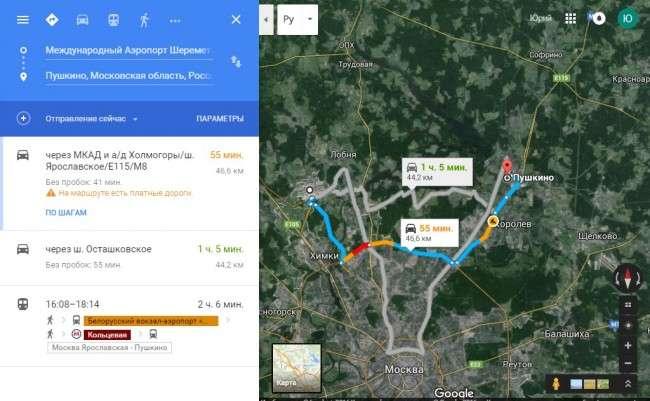 Карта Гугл супутник — Докладний опис сервісу