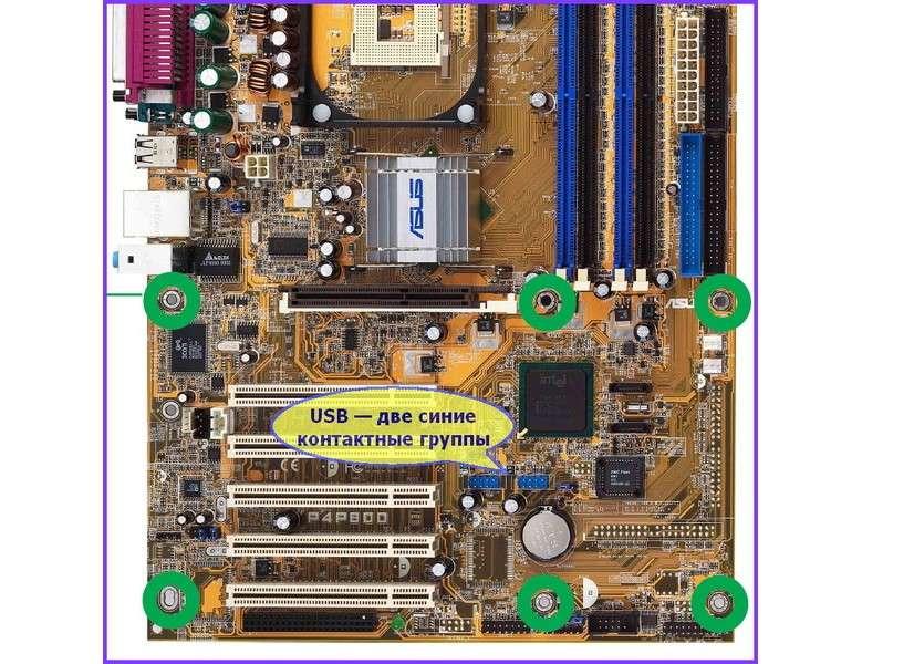 Картрідер для компютера: Опис внутрішніх і зовнішніх моделей