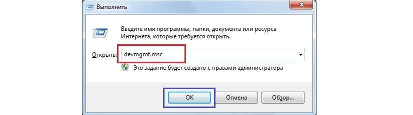 Компютер або ноутбук не вимикається — Що робити?
