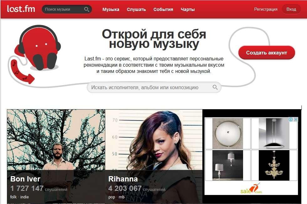 ТОП-7 кращих сайтів для скачування музики