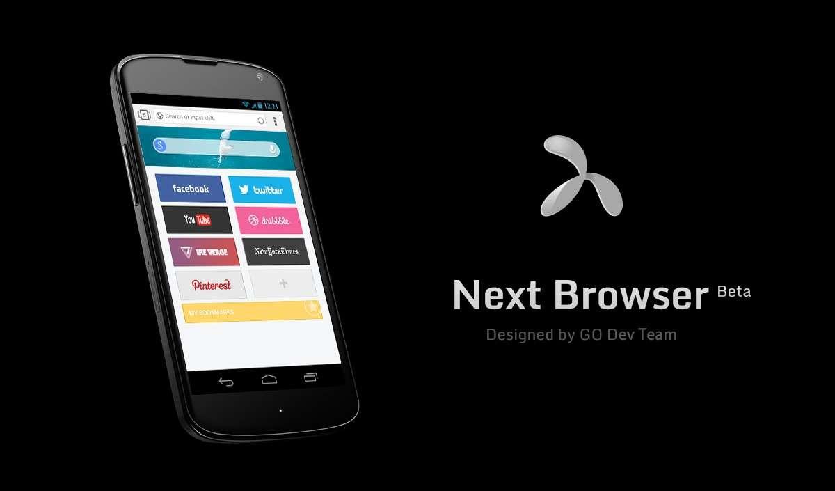 Кращий браузер для Андроїд: Рейтинг ТОП-10