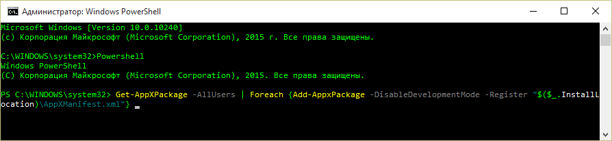 Налаштування меню пуск в Windows 10