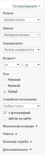Моя сторінка Вконтакті — Як відразу зайти на свою сторінку