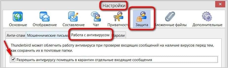 Mozilla Thunderbird: Повне керівництво користування
