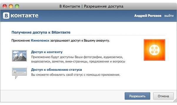 Накрутка подисчиков і лайків Вконтакте: Безкоштовно і швидко онлайн