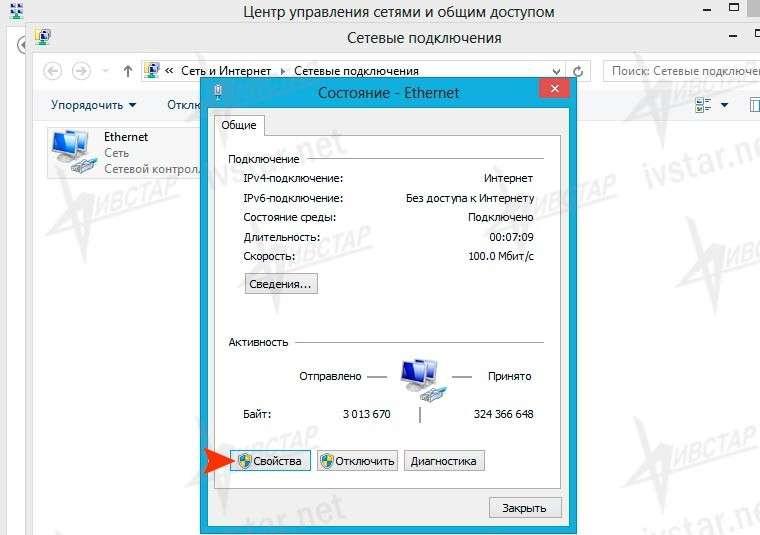 Детальна інструкція: Настройка Windows 8