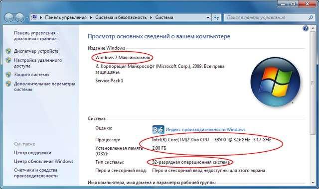 Головні причини: Чому не встановлюється Windows 10