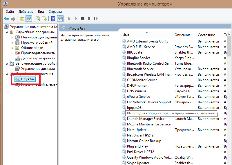 Оновлення віндовс 8: як зберегти продуктивність ОС?