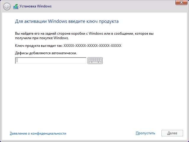 Як створити образ Windows 10: Покрокове керівництво