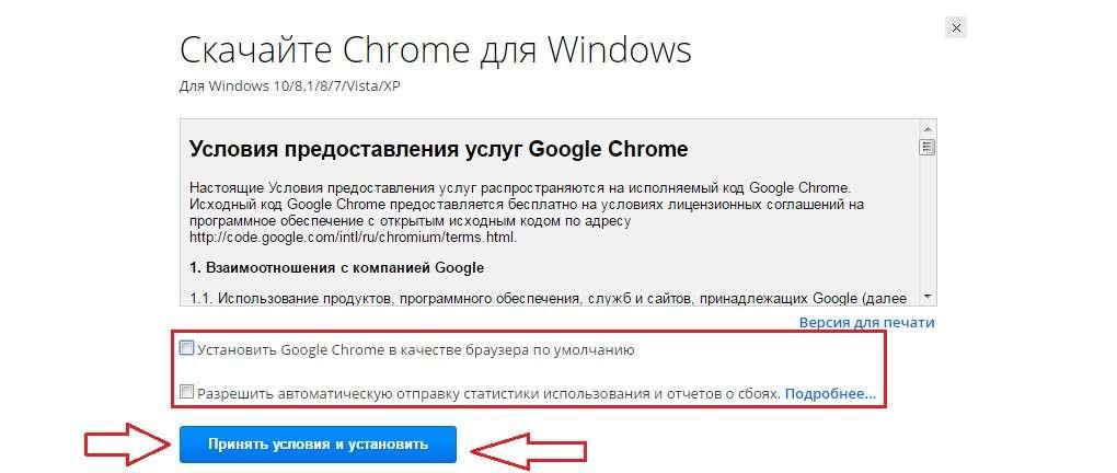 Окей Гугл на компютері: Інструкція користування