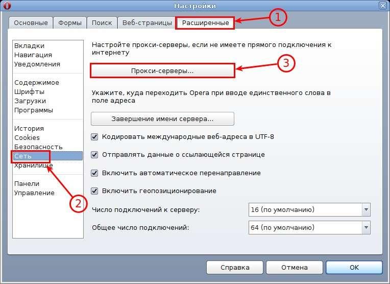 Opensharing.org (опеншаринг): як розблокувати сайт і завантажити файли