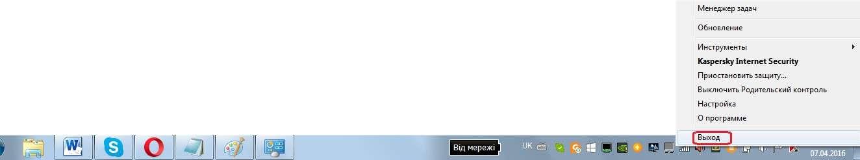 Помилка 651 при підключенні до інтернету: Способи вирішення