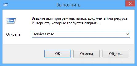 Помилка Windows Installer — Способи розвязання проблеми