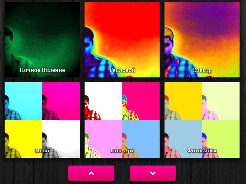3 кращих сервісу для фото з ефектами через веб камеру