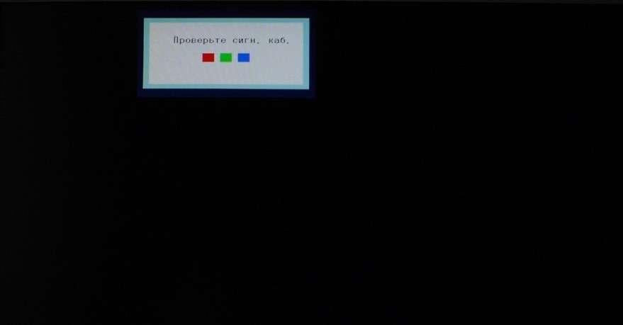 Чому може не включатися монітор? — Поширені причини