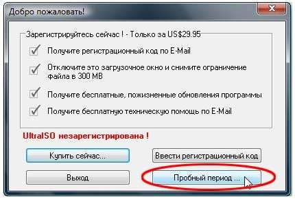 Кращі програми для установки Windows 7 з флешки