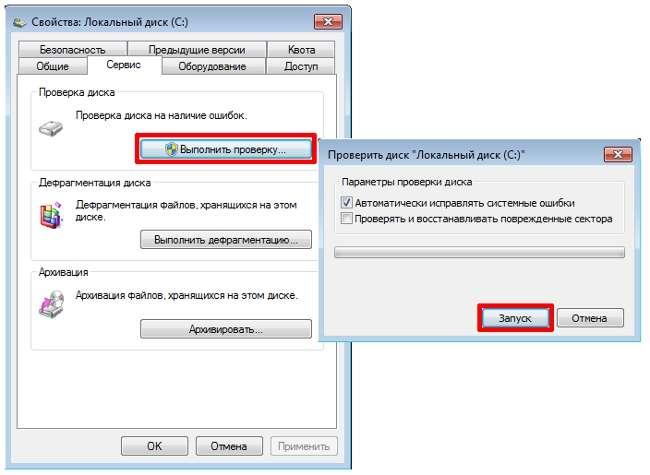 Програма для перевірки жорсткого диска: як діагностувати помилку?