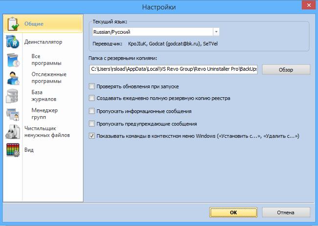 Програма для видалення програм, які не видаляються. Як швидко позбавитися від непотрібного софта?