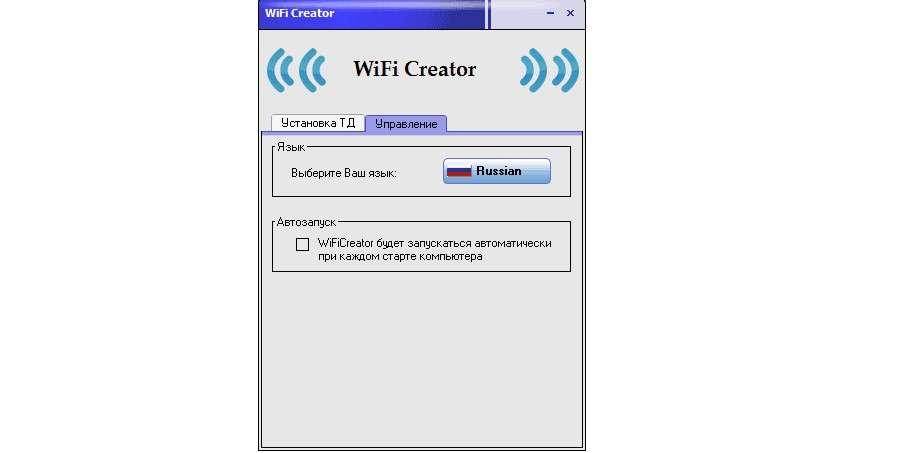 ТОП-3: Кращі програми для роздачі Wifi з ноутбука