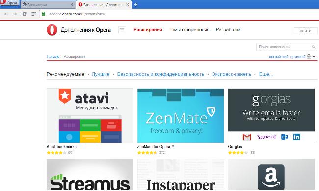 Розширення для Опери — прокачуємо браузер