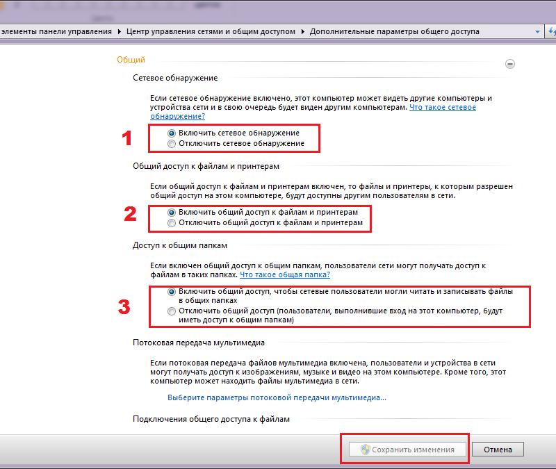 2 простих способи роздати інтернет з ноутбука за wifi: створюємо мережу за коштами Windows і командного рядка