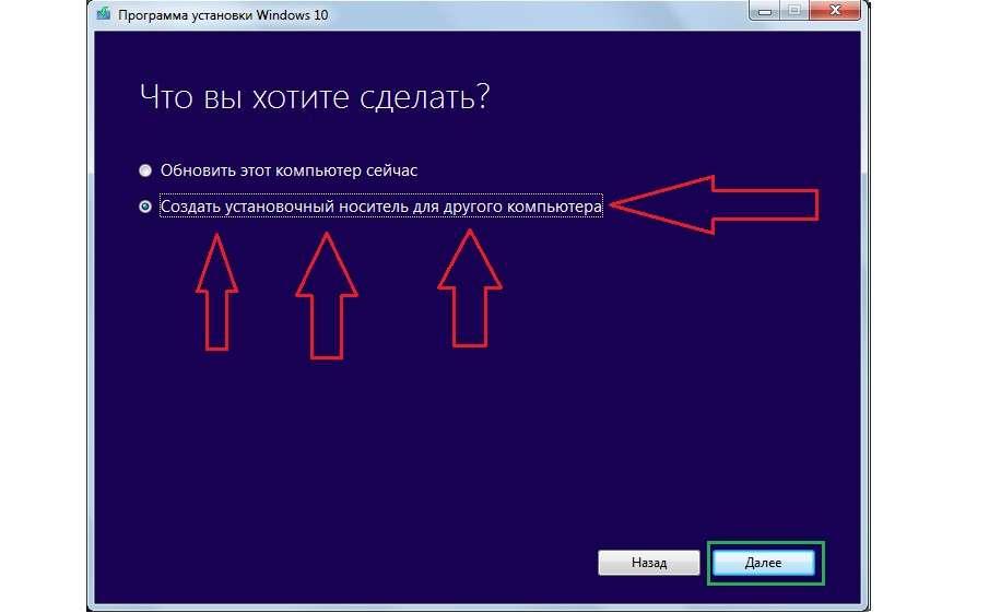 Як скачати Windows 10 з офіційного сайту Microsoft
