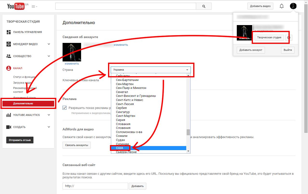Скільки заробляють на YouTube: рейтинг найуспішніших каналів. Способи заробітку