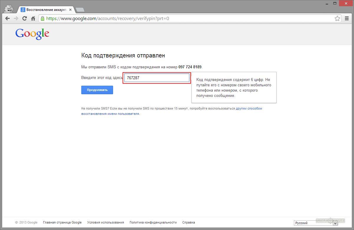 Як створити обліковий запис Microsoft (Microsoft) — детальна інструкція