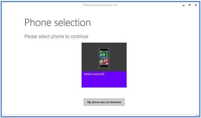 ТОП-4 способи: Як видалити оновлення до Windows 10