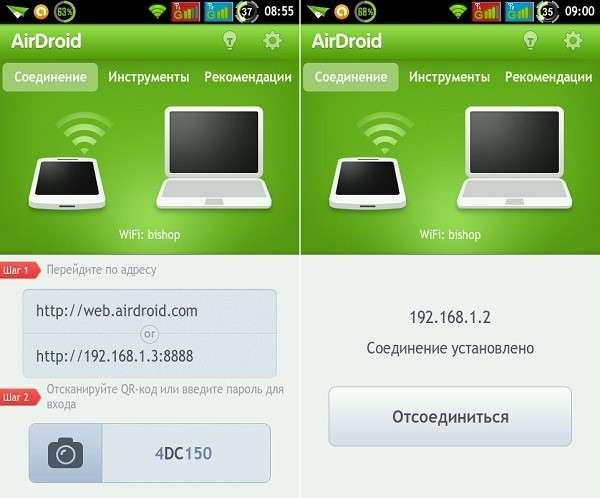 Віддалене керування телефоном Android з компютера: Керівництво до дії
